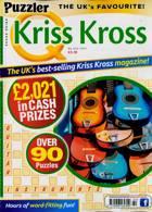 Puzzler Q Kriss Kross Magazine Issue NO 522