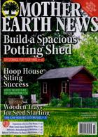 Mother Earth News Magazine Issue 03