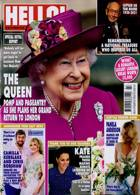 Hello Magazine Issue NO 1673