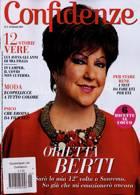 Confidenze Magazine Issue NO 5