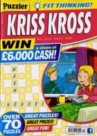 Puzzler Kriss Kross Magazine Issue NO 244