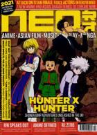 Neo Magazine Issue NO 204