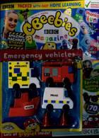 Cbeebies Magazine Issue NO 575