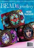 Bead And Jewellery Magazine Issue NO 107