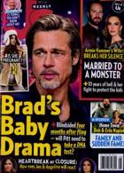 Us Weekly Magazine Issue 01/02/2021