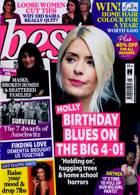 Best Magazine Issue NO 5