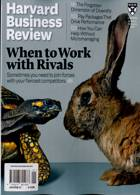 Harvard Business Review Magazine Issue JAN-FEB
