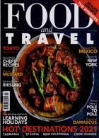 Food & Travel Magazine Issue MAR 21