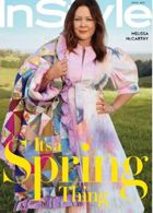 Instyle Usa Magazine Issue APR 21