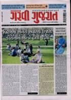 Garavi Gujarat Magazine Issue 02/04/2021