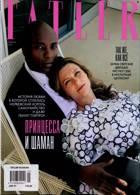 Tatler Russian Magazine Issue 01