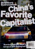 Bloomberg Businessweek Magazine Issue 18/01/2021