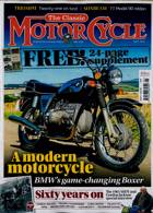 Classic Motorcycle Monthly Magazine Issue MAY 21