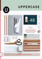 Uppercase Magazine Issue 48