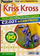 Puzzler Q Kriss Kross Magazine Issue NO 521