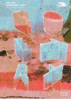Poetry Magazine Issue FEB 21