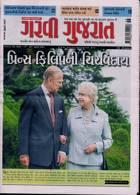 Garavi Gujarat Magazine Issue 16/04/2021