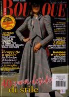 La Mia Boutique Magazine Issue NO 21001-2