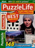 Puzzlelife Collection Magazine Issue NO 60