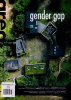 Area Magazine Issue 73