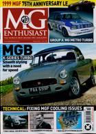 Mg Enthusiast Magazine Issue 03