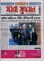 Garavi Gujarat Magazine Issue 05