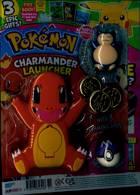 Pokemon Magazine Issue NO 51