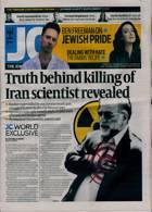 Jewish Chronicle Magazine Issue 12/02/2021