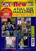Ok Bumper Pack Magazine Issue NO 1275