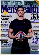 Mens Health Travel Size Magazine Issue MAR 21