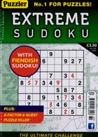 Extreme Sudoku Magazine Issue NO 80