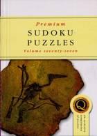 Premium Sudoku Puzzles Magazine Issue NO 77