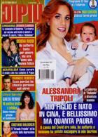 Dipiu Magazine Issue 05