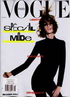 Vogue French Magazine Issue NO 1015