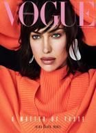 Vogue Portugal - Taste Magazine Issue 202Model
