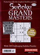Sudoku Grandmaster Magazine Issue NO 190