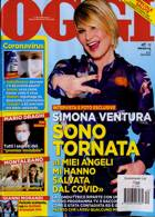 Oggi Magazine Issue NO 12