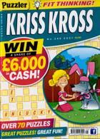 Puzzler Kriss Kross Magazine Issue NO 245