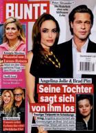 Bunte Illustrierte Magazine Issue NO 7