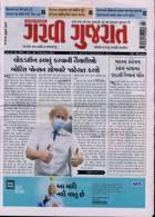 Garavi Gujarat Magazine Issue 19/02/2021