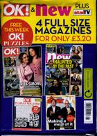 Ok Bumper Pack Magazine Issue NO 1277