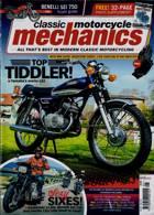 Classic Motorcycle Mechanics Magazine Issue MAY 21