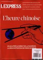 L Express Magazine Issue 33