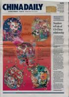 China Daily Europ Edit Magazine Issue 07