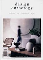 Design Anthology Asia Magazine Issue 25