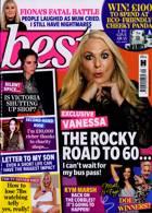 Best Magazine Issue NO 9