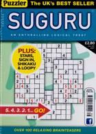 Puzzler Suguru Magazine Issue NO 86