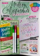 Get Into Craft Magazine Issue CALIGRAPH
