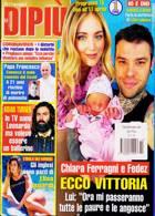 Dipiu Magazine Issue NO 14