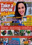Womens Special Series Magazine Issue TAB MAKE 1